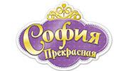 sofiya-prekrasnaya